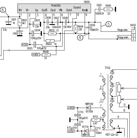 Схемотехника узлов и блоков для радиоэлектронной аппаратуры