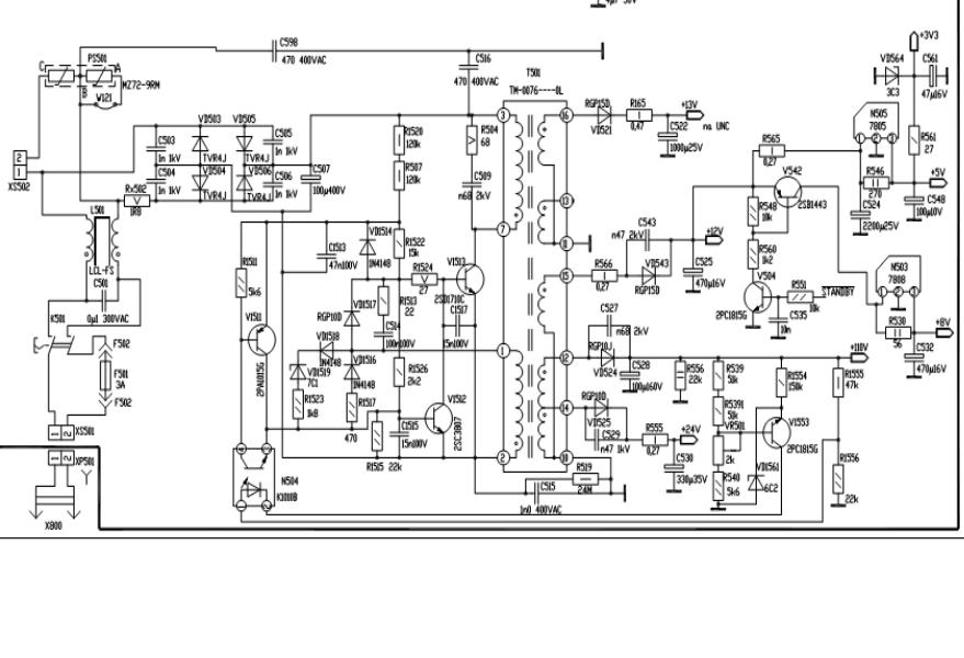 Схема сокол 37 тц 8711