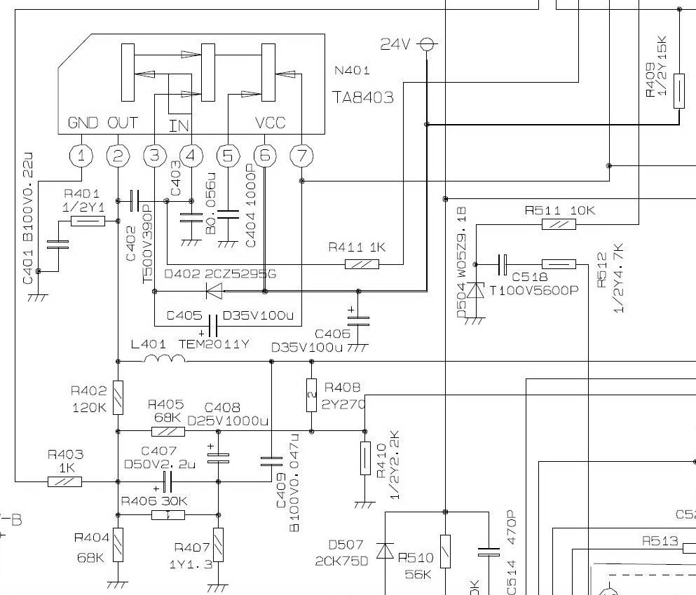 Схема шасси hx-21p03c