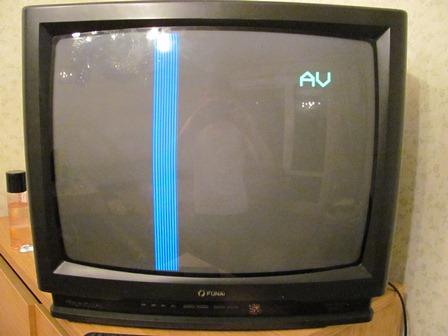 Схемы телевизоров FUNAI - monitor.net.ru