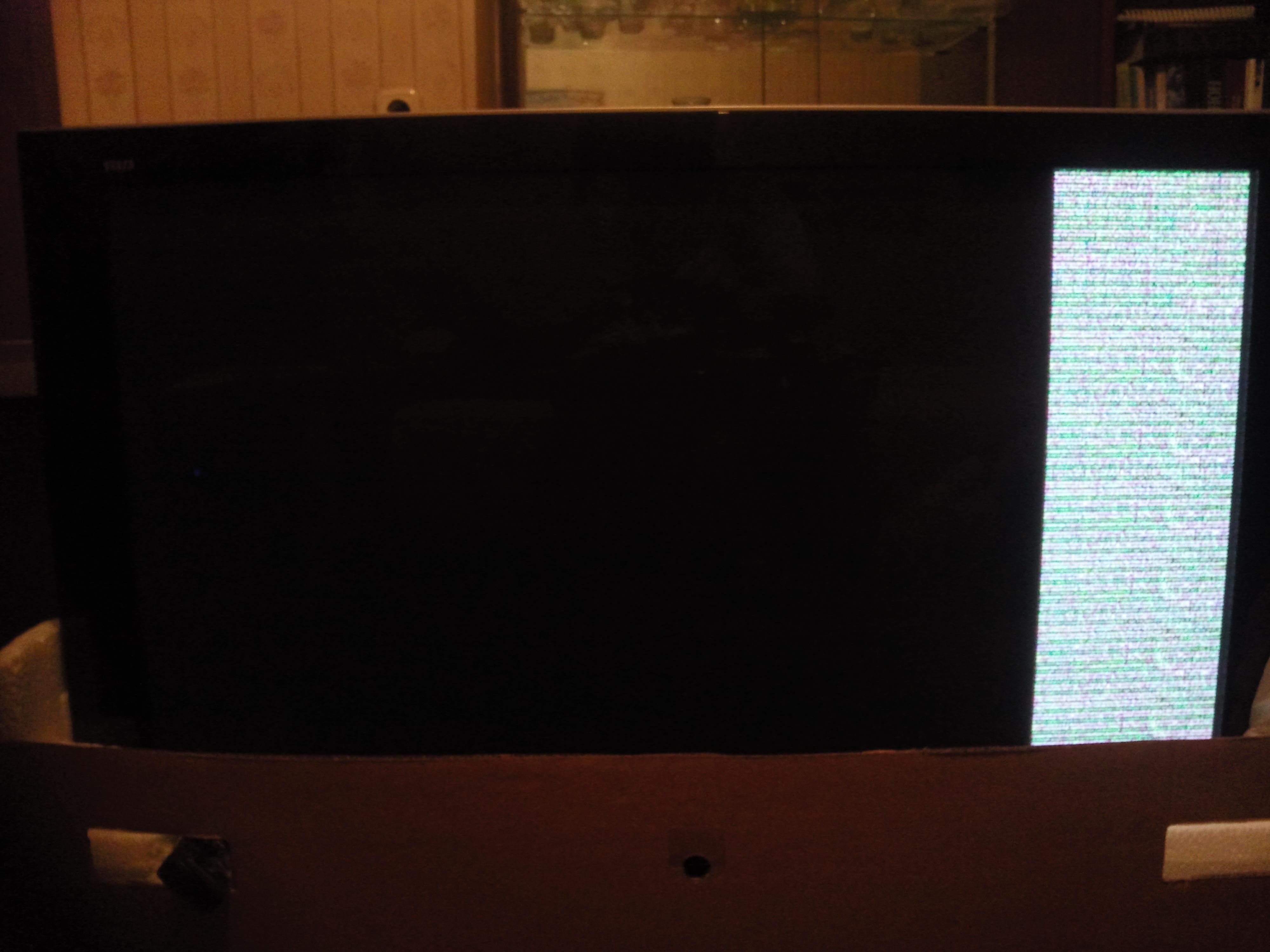 Как из широкого экрана сделать квадратный