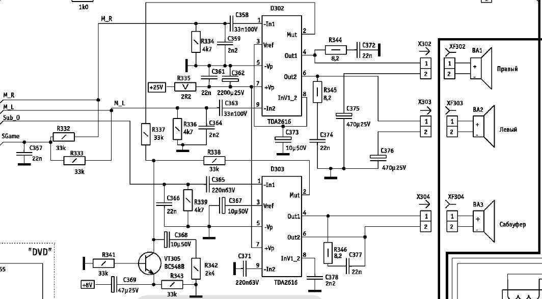 Rolsen d29r75td plat схема
