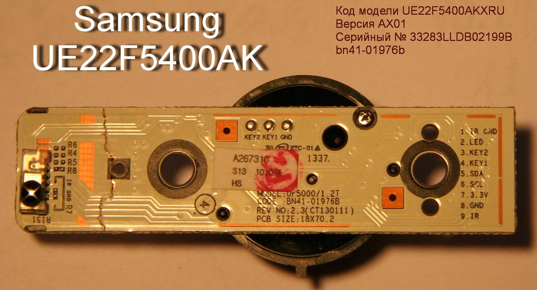 схема samsung le 32a451