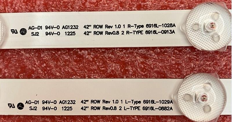 "6916L-0913A 42"" ROW Rev0.8 2 R-TYPE"